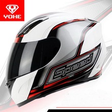 2017 New YOHE full face Motorcycle Helmet Motorbike Racing Helmets made of ABS PC Lens visorYH-991 have 4 color size M L XL XXL