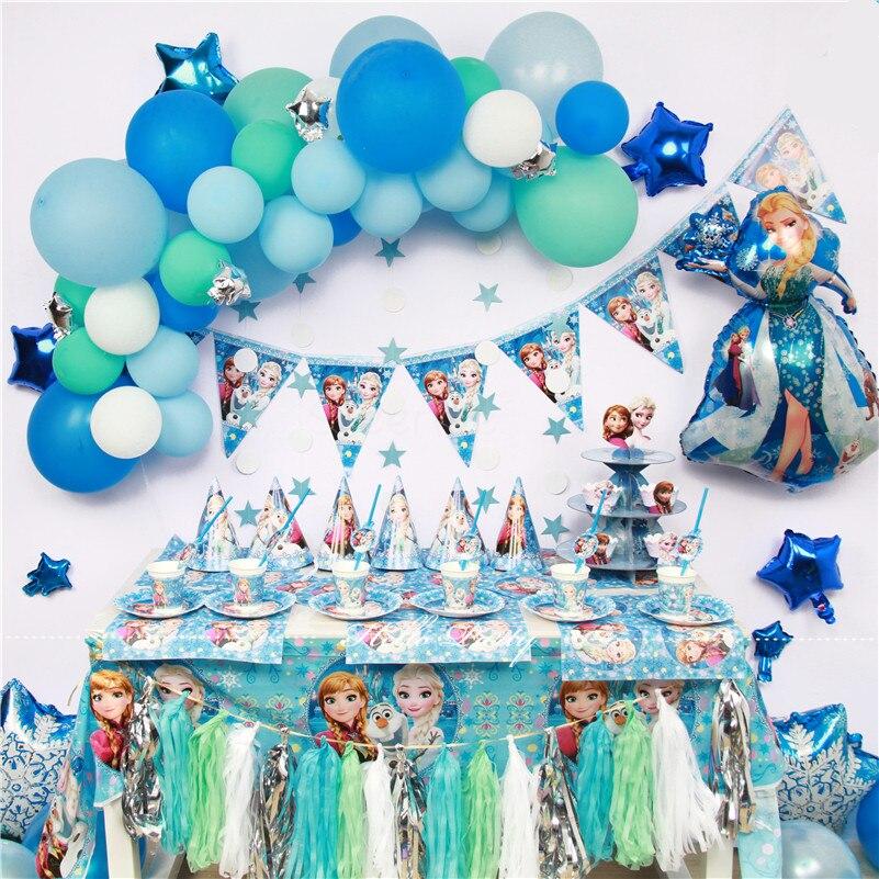 Disney FROZEN Birthday Party Supplies Supply Decoration Tableware Gift Hat Plate