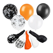 ZLJQ 20pcs 12'' Pumpkin Spider Web Person Cranial Head Halloween Ball Birthday Party Decor Pirate Printing Latex Balloons Helium