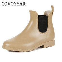 COVOYYAR 2018 Elegant Short Women Rubber Boots Elastic Band Ankle Rain Boots Fall Autumn Rain Day Waterproof Woman Shoes WBS250(China)
