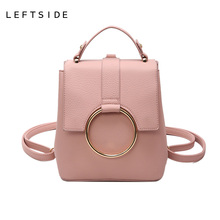 LEFTSIDE 2017 Sweet Mini Pu Leather Backpack Women Retro Pink backpacks Bags Womens small Ring back pack multifunctional bag