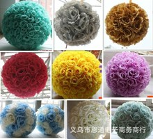 Lavender Color Artificial silk kissing rose flower ball 30cm outer diameter 12pcs/lot wedding Church decoration