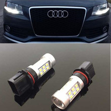2 x P13W SH23W Car DRL LED Bulbs PSX26W Projector Fog Light For 2008-12 Audi B8 model A4 or S4 q5 with halogen headlight trims