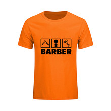2017 New I'm a best barber T shirt mike vallely Skateboards T-shirt Short sleeve ONeck reals madridIs tshirt drift trike paten(China)
