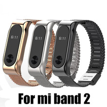 Fashion Metal Strap Xiaomi Mi Band 2 Straps Screwless Stainless Steel Bracelet Smart Replace Accessories - VR/Wearable Devices store