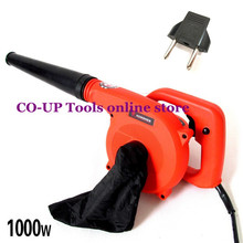1000W 220V High Efficiency Electric Air Blower Vacuum Cleaner Blowing/Dust collecting 2 in 1 with EU adapter(China)