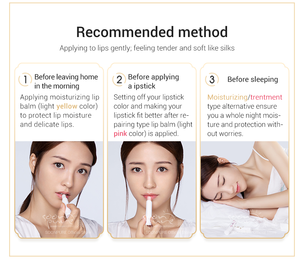 05SOONPURE Hyaluronic Acid Highly Nourishing Lip Balm And Moisturizing Lip Wrinkles Repairing Lipstick Lips Makeup Beauty Lip Care