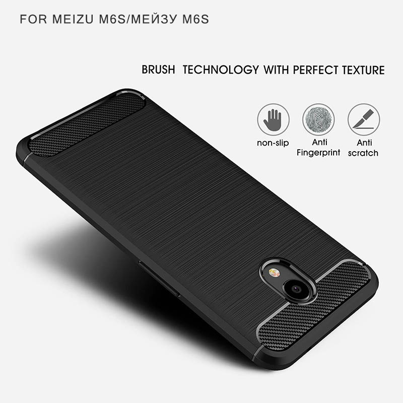 carbon fiber brushed silicone case meizu m6s (2)