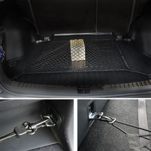 BBQ@FUKA 100 x 70cm Universal Car Rear Trunk Floor Cargo Luggage Storage Mesh Net Plus Mounting Fit for SUV Toyota CRV ect.(China)