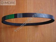 CVT Drive Belt 835 20 30 reinforced belt for Scooter ATV 152QMI 157QMJ GY6 125 150 CC long-case engine