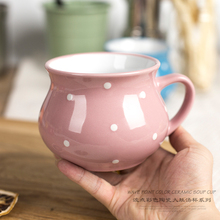 1pc 470ml Mug Creative Six Candy Color Mug Jingdezhen Ceramic Coffee Milk Cup Office Breakfast Drinkware New Arrival 2017