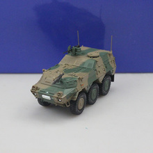 1:72 Static zinc alloy tank model Japan GSDF Type 82 CCV Command and communications vehicle Toy car Diecast