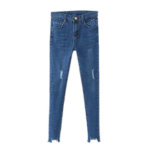 Elastic waist slim slim trousers worn jeans are all-match grasps the grain gap nine female jeans