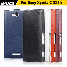 iMUCA Case for Sony Xperia C2305 Case Cover Flip PU Leather Phone Cases for Sony Xperia C S39h Protective Phone Shell 5.0 inch