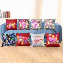 Decorative throw pillows case Merry Christmas Gift Cotton Linen Seat Cushion Cover For Sofa with led Shiny