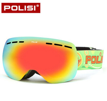 POLISI Children Kids Ski Goggle Big Spherical Double Layer Lens Snowboard Snow Glasses Anti-Fog UV400 Snowmobile Skate Eyewear