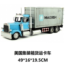 Hot Classic The United States Container Truck Model Creative Mini Iron Truck Models Best Gift Home Bar Decoration