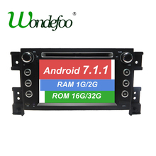 Android 7.1 CAR GPS Radio For SUZUKI GRAND VITARA car DVD player radio RAM 2G / 1G ROM 32G stereo screen multimedia 7851 IC(China)
