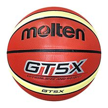 Offical Size 5 Molten GT5X Basketball PU Leather Basketball Ball Outdoor Indoor Training Ballon Free With Mesh + Needle(China)