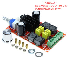 TPA3116 2*50W High End Digital Power Amplifier Board D2 DC24V Dual Channel Stereo Power Amplifier Board XH-M189(China)