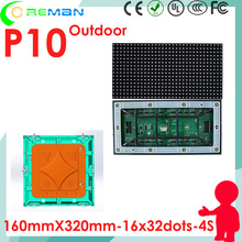 Aliexress outdoor full color led panel p10 16x32 160x320mm , high brightness HD outdoor led display screen rental p10 p3 p4 p5