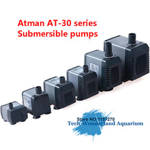 Atman power liquid filter for aquarium super silent submersible pump fish tank 3 in 1 water pump At-30 series free shipping