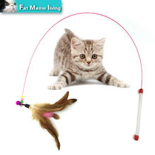 Hot Pet cat toy Cute Design Steel Wire Feather Teaser Wand Plastic Toy for cats interactive Products For pet 110cm Free shipping