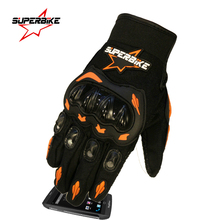 Motorcycle Gloves Touch Screen Electric Bike Glove Motocross Gloves Protective Gear Fabric Summer For Men Moto Cycling Glove(China)