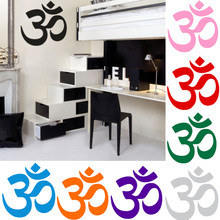 AUM Om Symbol Hinduism Spiritual Wall Car Decal Sticker High Quality Factory Sale Directly stickers Muraux Wall Art mural J447