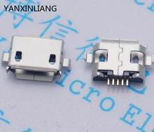 100pcs 5pin Female Micro USB Connector, DIP 2 Fixed feet, Widely used in tablet, phones and PDA