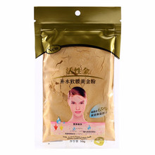 GOLD Active Face Mask Powder Scars Acne Control 50g SPA Rose/Pearl/Lavender/Mint/Chamomile/Grape seed/ Hydra Collagen