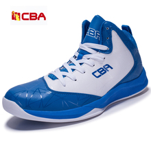 new mens basketball sneakers cheap basket sport breathable chaussure homme men high top anti-skid comfortable quality shoes