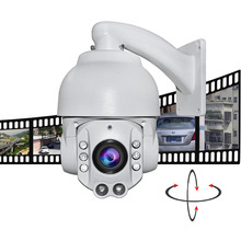 Outdoor 2.0MP HD 1080P Middle Speed Dome IR IP PTZ Camera with 20X Optical Zoom and 100-150ft Night Vision, 1920x1080 Resolution(China)