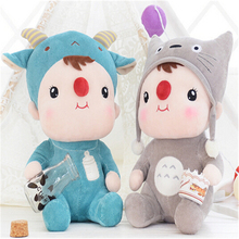 "New Arrival 21cm 8"" 27cm Kids Plush Toys Cute Stuffed Doll Metoo Rabbit Doll for Children Christmas Gift Sitting Beans Doll A16(China)"