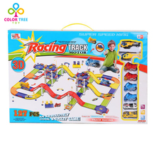 127 Pcs Super Tracks DIY Assembly Race Track Toy for Kids Railway Set(China)
