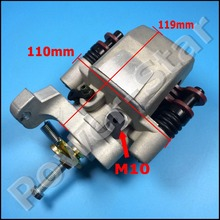 Hydraulic Rear Brake Caliper for 300CC 500CC 600CC 700CC ATV Go Kart UTV Brake Parts