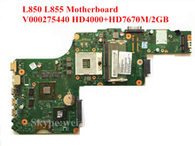 High quanlity Laptop Motherboard For Toshiba L855 L850 V000275440 HD4000+ HD7670M/2GB