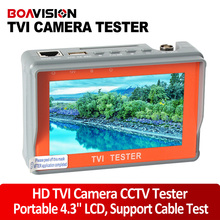 4.3 Inch LCD 720P/1080P TVI Teste Analog CCTV Tester CCD Camera Test Display Monitor Wristband Tester Security Camera Tester