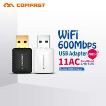 Wireless Wi fi Adapter Mini PC WiFi adapter 600mbps USB WiFi antenna Dual Band 2.4GHz 5GHz computer Network Card 802.11b/n/g/ac