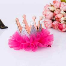 TOMTOSH 1 pcs Lovely Cute Girls Crown Princess Hair Clip Lace Pearl Shiny Star Headband Hair Accessories the(China)
