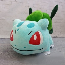 30cm Bulbasaur stuffed plush toys cute high quality anime doll for Children gift Childhood collection Christmas gift(China)