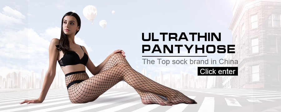 Ultrathin-pantyhose