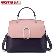 ZOOLER 0-profit!genuine leather shell bag shoulder messenger bags lady stylish cowhide women bag designer bolsa feminina #6990