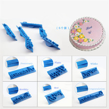 6PCS/Lot Handwriting Alphabet Letter Cake Mold Happy Birthday Best Wish Anniversary Party Events Supplies Cake Decorating Cutter