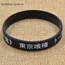 fashion lychee Japan Anime Tokyo Ghoul Silicone Rubber Bracelet Bangle 2 Colors Words Printed Wirstband Cosplay Accessories Gift(China)