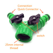 "5 Pcs Y Connector Quick Coupling Drip Irrigation System Adapter 2-way Valve Garden Irrigation G3 / 4 "" Internal Thread(China)"