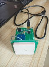 UHF RFID Passive Reader Module kit with 2dBi Antenna, USB cable and Evaluation Development Board