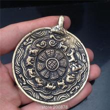 TBP085 Tibet Brass Golden JiuGong Bagua waist tag Tibetan Big Amulet Pendant for Man 60mm Chinese Fengshui
