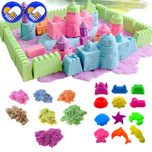 A TOY A DREAM 100g/bag Kinetic Dynamic Educational Sand Clay Amazing DIY Indoor Magic Playing Sand Children Toys Mars Space Sand
