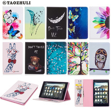 Fashion PU Leather Magnetic Wallet Flip Case For Amazon Kindle Fire HD 8 HD8 2016 8'' inch Tablet Shell Protector Cover